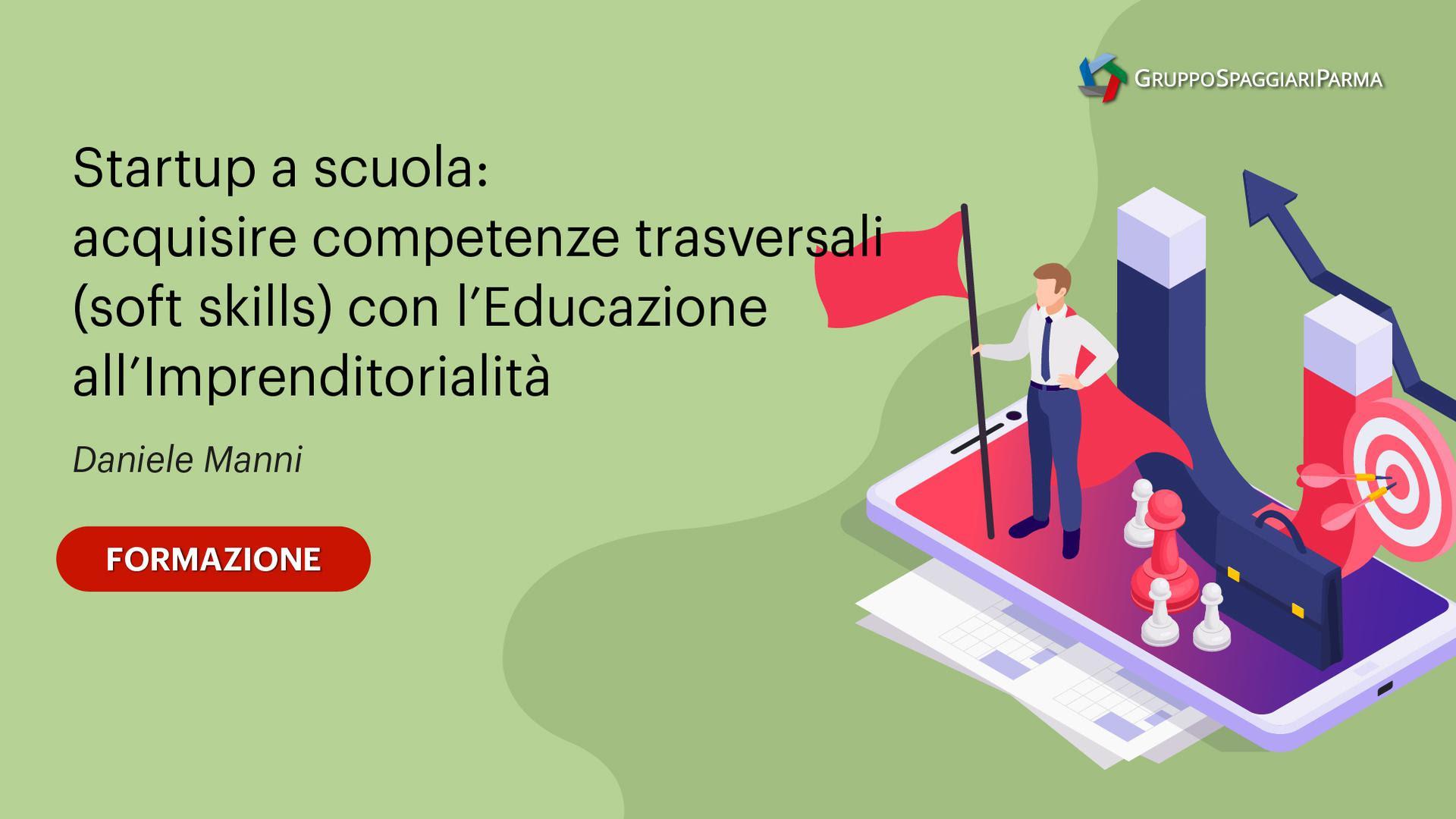 Startup a scuola