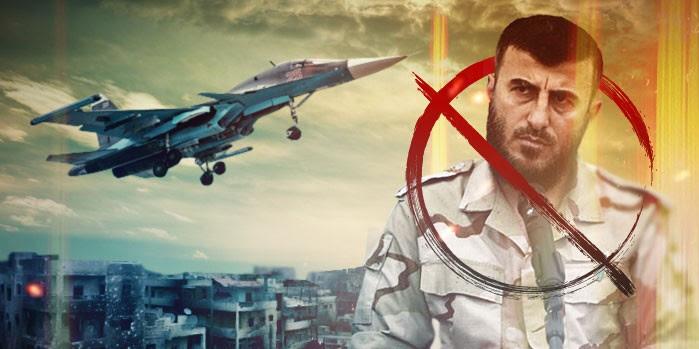 5 результатов российской операции в Сирии, о которых никто не говорит