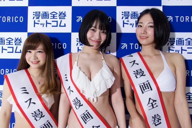 グランプリ:しんたにもも子さん(中)、 準グランプリ:桜葉美雅さん(左)・大塚びるさん(右)