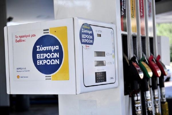 Έσπασε το φράγμα των 2 ευρώ το λίτρο η τιμή της βενζίνης