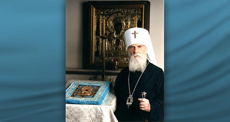 Metropolitan Vitaly (Ustinov) 1986-2001