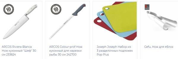 каталог кухонных ножей kitchenplace.ru/catalog/nozhi/