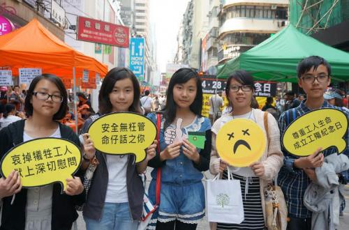 本港工殤問題嚴重 團體倡設「工殤紀念日」代「安全健康日」
