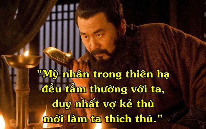 taothao 8