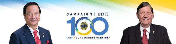 キャンペーン100委員長および副委員長