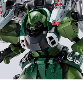 Gundam MG 1/100 Blaze Zaku Phantom (Warrior) Exclusive Model Kit