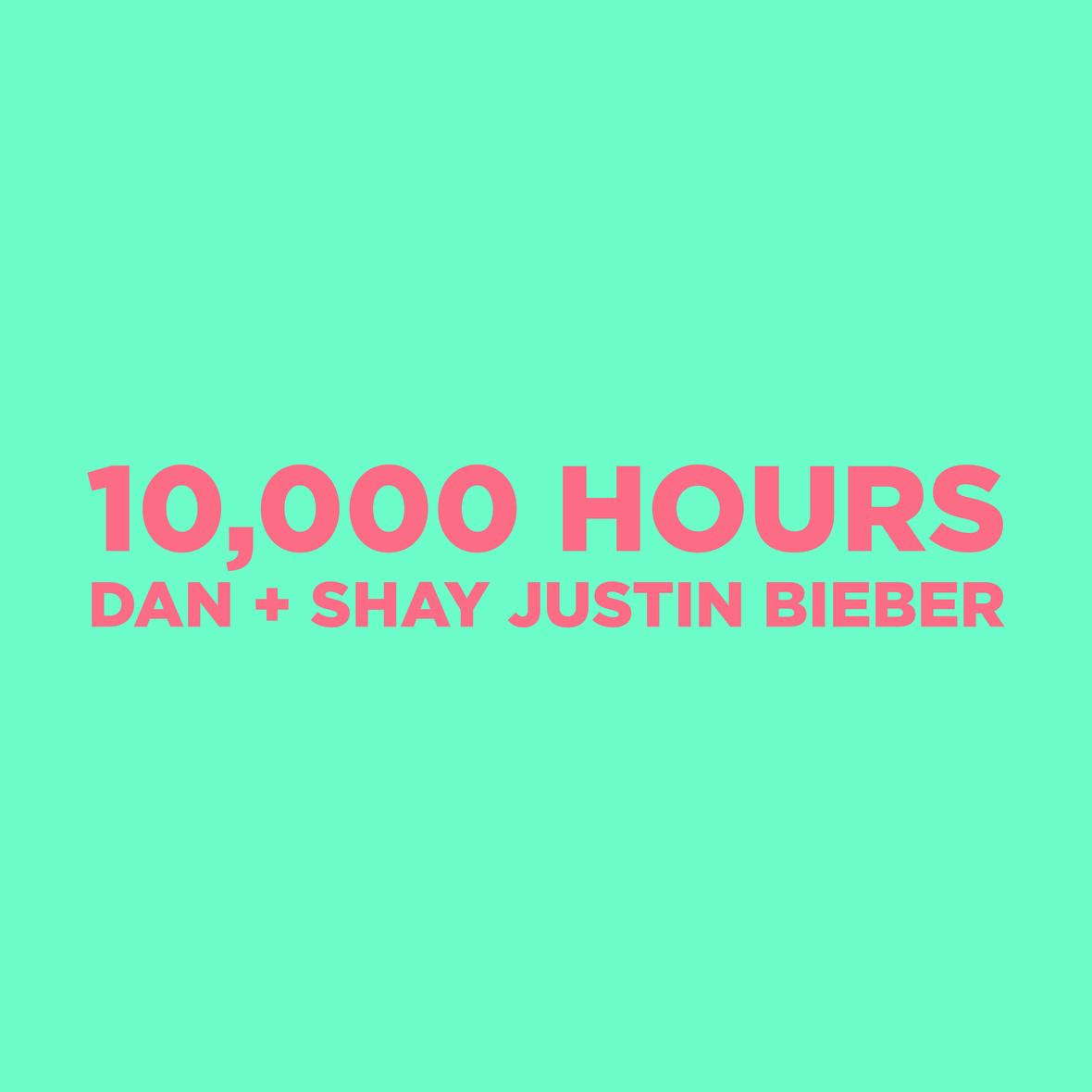 DSJB 10k HOURS