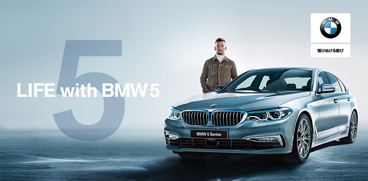 LIFE with BMW 5