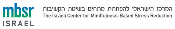 MBSR - Israel the Israeli Center for Mindfulness-Based Stress Reduction