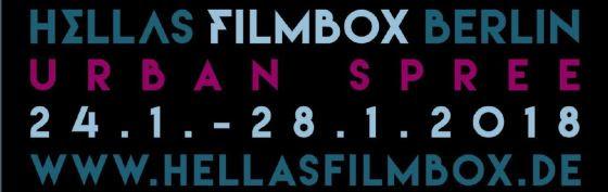 hellas_filmbox
