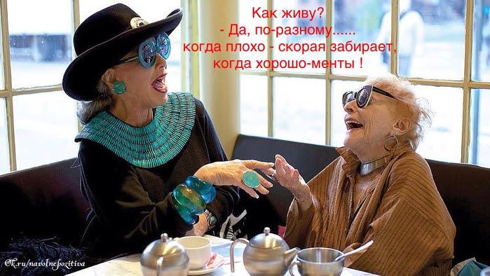 4432201_111119228738_image (699x394, 336Kb)