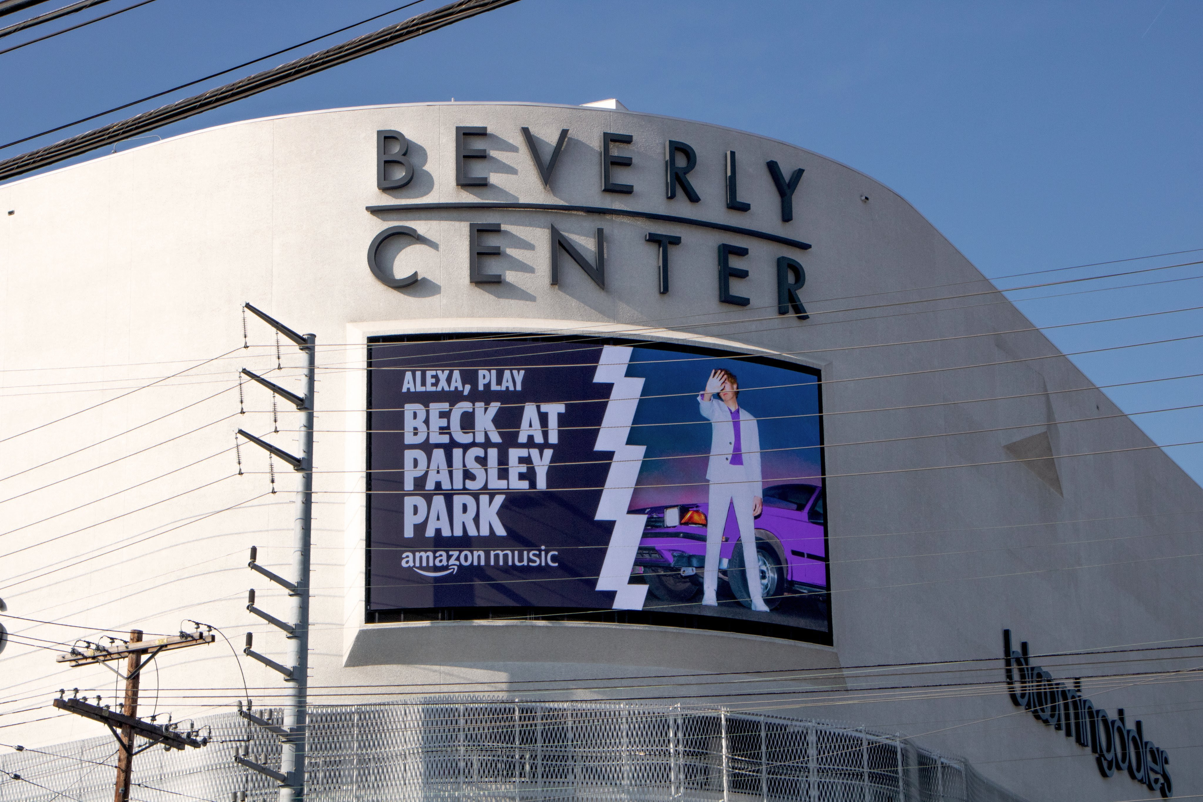 Alexa, Play Beck at Paisley Park
