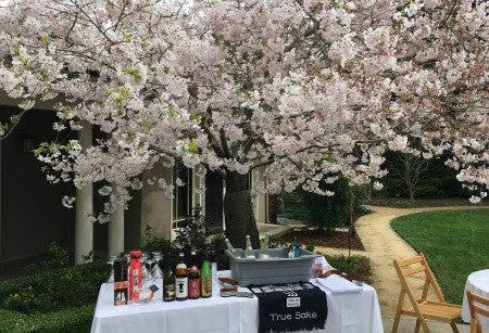 Sake Events April 2017 B