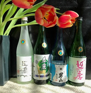 Seasonal Sake – It's That Time Of The Year – Nama Time! A