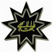 Baha'i symbol