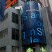 Morgan Stanley's Earnings Fall for Quarter