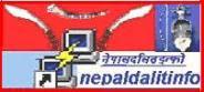 Nepaldalitinfo