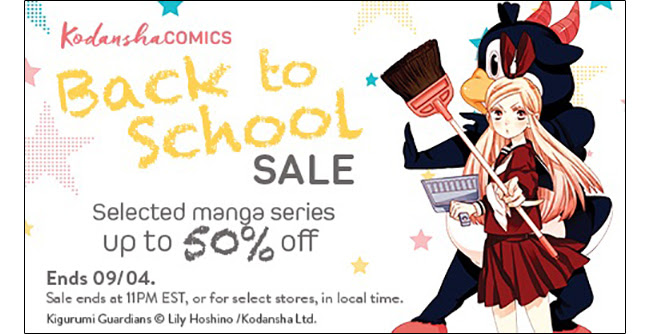 Kodansha Comics Back to School Sale: up to 50% off! Sale ends 9/4.