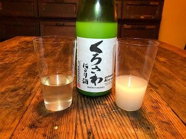 Sake Exploration – 3 Tasty Tricks To Take Your Sake Understanding Further A