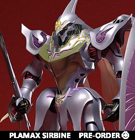 ura Battler Dunbine PLAMAX Sirbine Model Kit (Reissue)