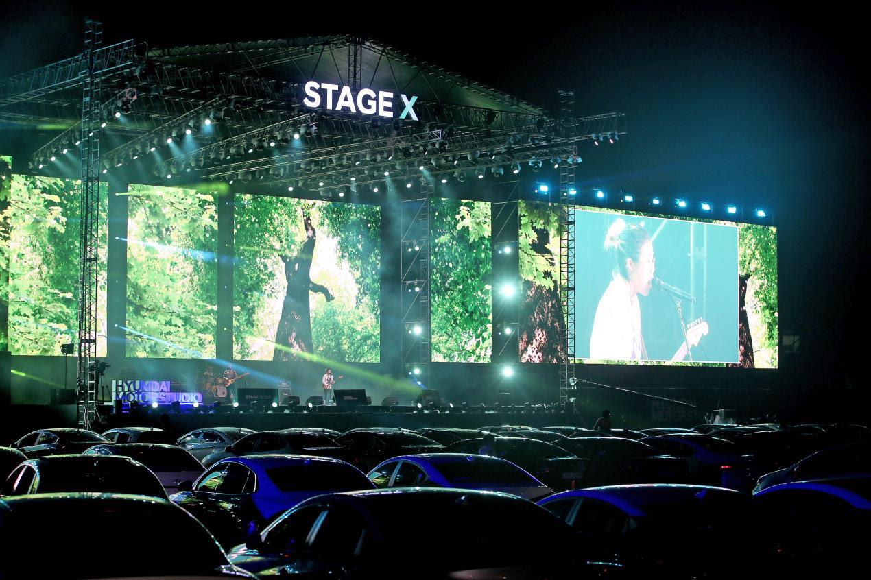 هيونداي موتور تستضيف حفل 'Stage X Drive-in' الموسيقي