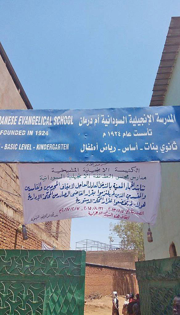 Evangelical School of Sudan in Omdurman. (Morning Star News)