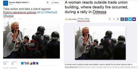 Désinformation: une photo, deux commentaires.
