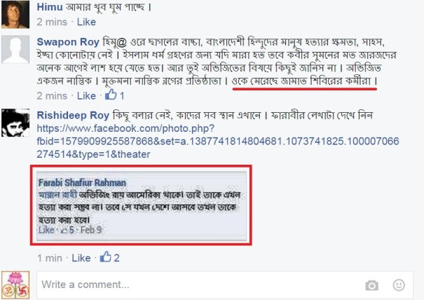 Avijit was threatened by suspected Islamists.