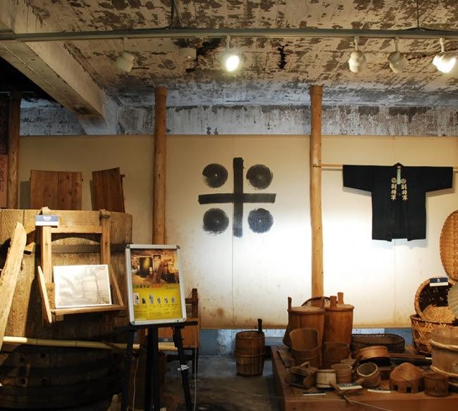 江戸時代からの歴史ある蔵元