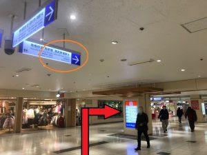 西武新宿駅看板右折