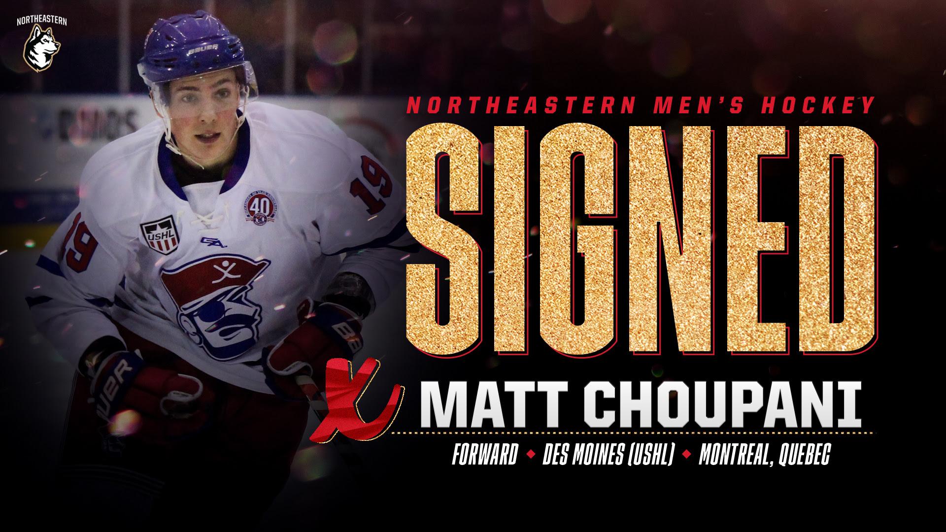 Choupani Signed