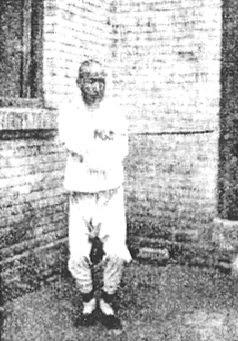 """""""八卦 劍 學"""" 孫祿堂 (1927) - foto 2"""