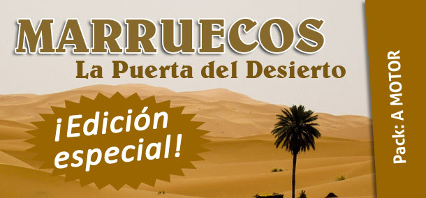 MARRUECOS, La Puerta del Desierto «EDICIÓN ESPECIAL»