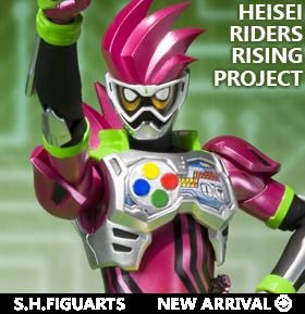 Kamen Rider S.H.Figuarts Heisei Riders Rising Project