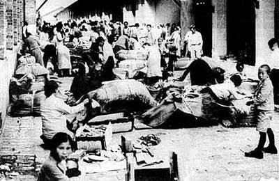 Imigrantes japoneses na Hospedaria dos Imigrantes em São Paulo