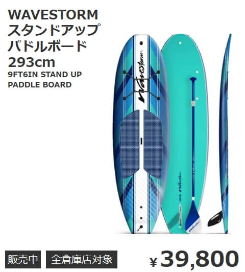 AGIT WS 8FT SURFBOARD/9FT6IN SUP