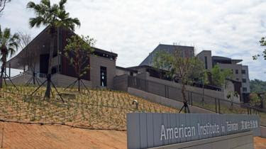 """A general view shows the American Institute in Taiwan (AIT) new office complex in Taipei on June 12, 2018. Washington on June 12 unveiled a multi-million-dollar new complex for its de facto embassy in Taiwan in what is hailed as a """"milestone"""" in relations, a declaration likely to rile China. / AFP PHOTO / SAM YEHSAM YEH/AFP/Getty Images"""