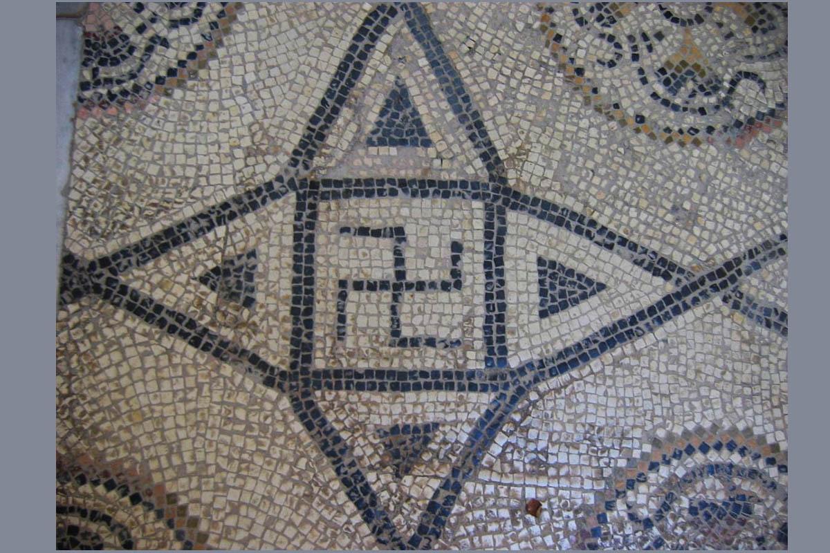 terrapapers.com_sacred swastika symbol (1)