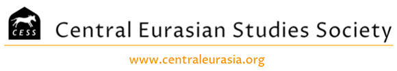CESS logo