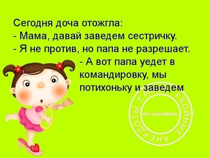 3416556_image_6_ (700x525, 69Kb)