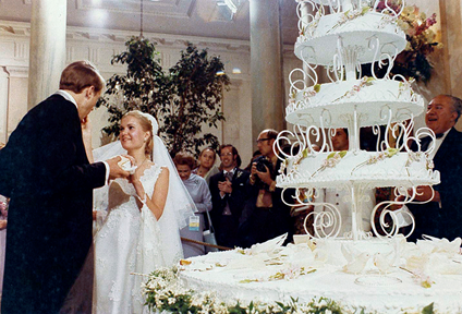 wedding cake reception.png