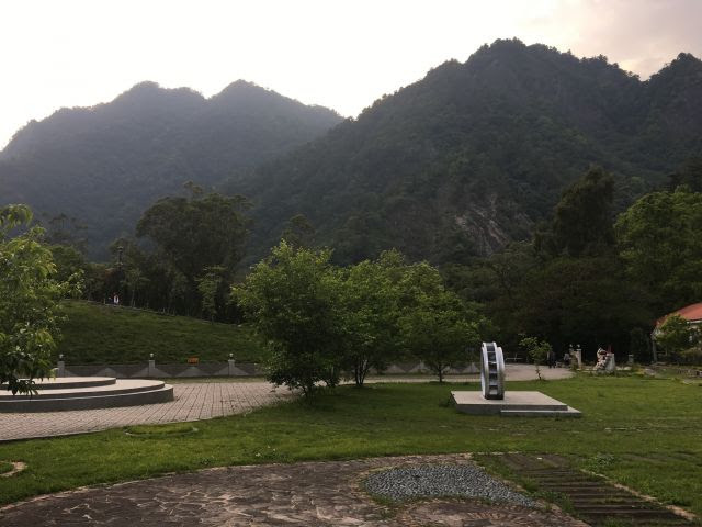 the park, the mountains, the trees
