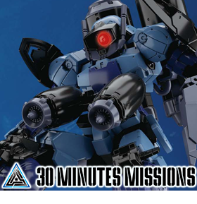 30 Minute Missions