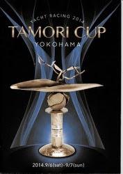 J/88 sailing Tamori Cup