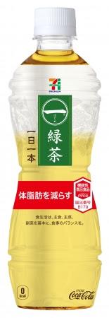 「一(はじめ)緑茶 一日一本」 500ml PETボトル