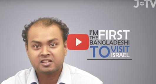 bangladeshi-visit-israel-email
